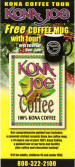 Kona Joe Kona Coffee Tour Brochure