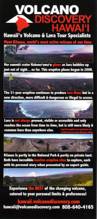 Volcano Discovery Hawaii Brochure
