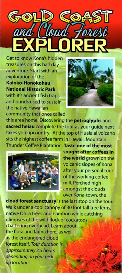 Adventure Tour Brochures Free Brochures Directory